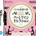 Harlekin_Nintendo DS