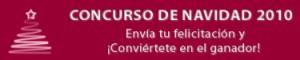 Concurso de Navidad 2010 de Ediciona: ¡felicita al sector editorial con tu trabajo!