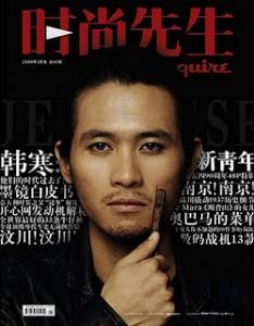 La literatura en línea se convierte en un gran negocio editorial en China