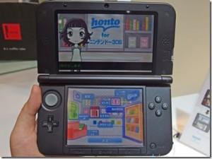 Honto, una tienda electrónica para comprar y leer libros con la Nintendo DS de Japón
