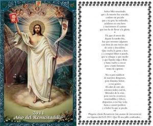 La oración de Edhasa vuelve por Navidad