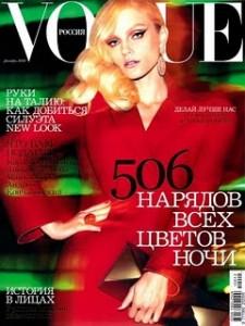 Video-in-Print: Vogue Rusia publica un número que incorpora una pequeña pantalla de vídeo extraplana