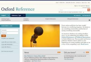 Oxford Reference, la nueva plataforma de Oxford University Press